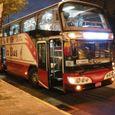 デラックス観光バス