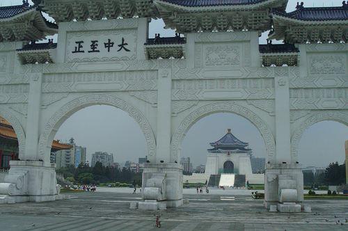 中正記念公園